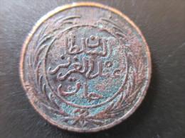 1/2 Kharub Tunisie, 1281/1864, TTB+ - Tunesië