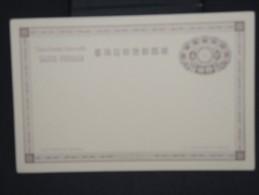 JAPON-Entier Postal Non Voyagé     à Voir  P6067 - Postales
