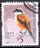 HONG KONG 2006 Birds - $5 Long Tailed Shrike  FU - Oblitérés
