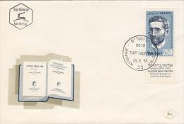 21000- ELIEZER BEN YEHUDA, HEBREW LANGUAGE, COVER FDC, 1959, ISRAEL - Languages