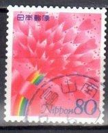 Japan 1995 - Mi. 2307- Used - 1989-... Imperatore Akihito (Periodo Heisei)