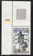 IVORY COAST COTE D´IVOIRE COSTA D´AVORIO 1971 ELECTRIC POWER INSTALLATION INSTALLAZIONE RETE ELETTRICA 35 FR MNH - Costa D'Avorio (1960-...)