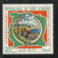 IVORY COAST COTE D´IVOIRE COSTA D´AVORIO 1974 INDEPENDENCE ANNIVERSARY ANNIVERSARIO INDIPENDENZA INDEPENDANCE 35 FR MNH - Costa D'Avorio (1960-...)