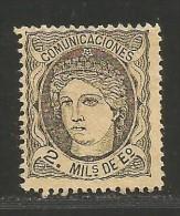 España 103a  (*) - 1868-70 Gobierno Provisional
