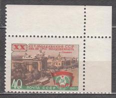 Russia USSR 1960 Mi# 2368 Moldavian Republic MNH * * - Unused Stamps