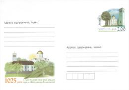 UKRAINE # STAMPED STATIONERY 13-3251 - Ukraine
