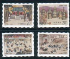 China 1995-14 Shaolin 4 Werte - Ongebruikt