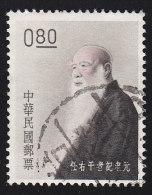 CHINA REPUBLIC (Taiwan) - Scott #1344 Yu Yu-jen Commemoration (*) / Used Stamp - Used Stamps