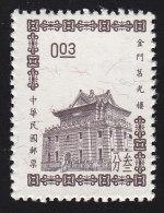 CHINA REPUBLIC (Taiwan) - Scott #1391 Chu Kwang Tower, Quemoy (*) / Mint NH Stamp - Used Stamps