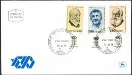 Israel FDC - 1978, Philex Nr. 779-781,  Mint Condition - FDC