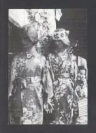 *Spiff: Fotografies Pel Mòn. Biennal'87* Barcelona. Impreso Flyer. - Exposiciones