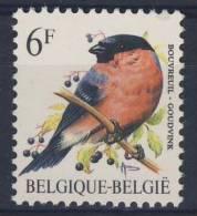 Belgie Belgique Belgium 1988 Mi 2347 YT 2294 Sc 1225 **pyrrhula Pyrrhula: Nothern Bullfinch/ Bouvreuil Pivoine/ Goudvink - Zangvogels