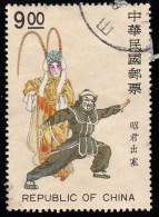 CHINA REPUBLIC (Taiwan) - Scott #2865 Chinese Opera Props / Used Stamp - 1945-... Republic Of China