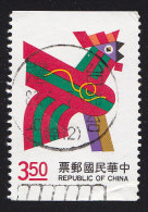 CHINA REPUBLIC (Taiwan) - Scott #2870a Year Of The Rooster / Used Stamp - Used Stamps