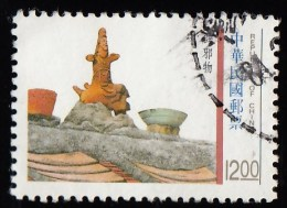 CHINA REPUBLIC (Taiwan) - Scott #2987 Traditional Architecture, Roof Styles  (*) / Used Stamp - 1945-... Republic Of China