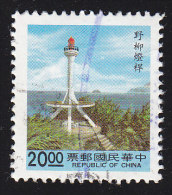 CHINA REPUBLIC (Taiwan) - Scott #2821 Lighthouse, Yeh Liu / Used Stamp - Used Stamps