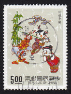 CHINA REPUBLIC (Taiwan) - Scott #2834 Paintings Conveying Wishes  (*) / Used Stamp - 1945-... Republic Of China