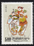 CHINA REPUBLIC (Taiwan) - Scott #2835 Paintings Conveying Wishes  (*) / Used Stamp - Used Stamps