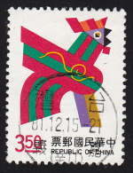 CHINA REPUBLIC (Taiwan) - Scott #2870 Year Of The Rooster / Used Stamp - 1945-... Republic Of China