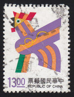 CHINA REPUBLIC (Taiwan) - Scott #2871 Year Of The Rooster (*) / Used Stamp - 1945-... Republic Of China