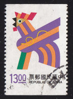 CHINA REPUBLIC (Taiwan) - Scott #2871d Year Of The Rooster (*) / Used Stamp - 1945-... Republic Of China