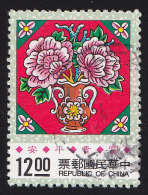 CHINA REPUBLIC (Taiwan) - Scott #2876 Paintings Conveying Wishes  (*) / Used Stamp - 1945-... Republic Of China