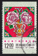 CHINA REPUBLIC (Taiwan) - Scott #2876a Paintings Conveying Wishes  (*) / Used Stamp - 1945-... Republic Of China