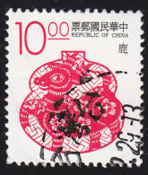 CHINA REPUBLIC (Taiwan) - Scott #2887 Lucky Animal (*) / Used Stamp - Used Stamps