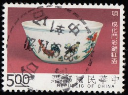 CHINA REPUBLIC (Taiwan) - Scott #2904 Ch´eng-hua Porcelain Cups Of Ming Dynasty  / Used Stamp - 1945-... Republic Of China