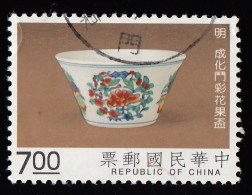 CHINA REPUBLIC (Taiwan) - Scott #2905 Ch´eng-hua Porcelain Cups Of Ming Dynasty  / Used Stamp - 1945-... Republic Of China