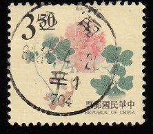 CHINA REPUBLIC (Taiwan) - Scott #2989 Chinese Engravings, Flowers (*) / Used Stamp - 1945-... Republic Of China