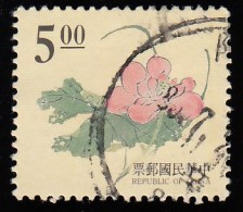 CHINA REPUBLIC (Taiwan) - Scott #2990 Chinese Engravings, Flowers (*) / Used Stamp - Used Stamps