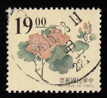 CHINA REPUBLIC (Taiwan) - Scott #2991 Chinese Engravings, Flowers (*) / Used Stamp - 1945-... Republic Of China