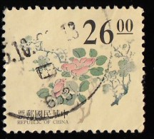 CHINA REPUBLIC (Taiwan) - Scott #2992 Chinese Engravings, Flowers (*) / Used Stamp - 1945-... Republic Of China