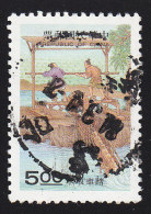 """CHINA REPUBLIC (Taiwan) - Scott #2995 Irrigation Techniques From """"Tian Gong Kai Wu"""" / Used Stamp - Used Stamps"""