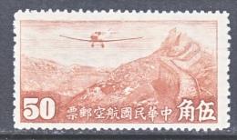 China  C 25   **  Wmk. - 1912-1949 Republiek