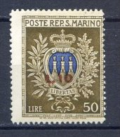 SAN MARINO 1946 -STEMMI SOPRASTAMPATO   N°297 MNH** - Unused Stamps
