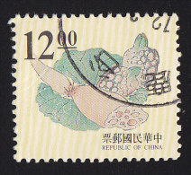 CHINA REPUBLIC (Taiwan) - Scott #3045 Chinese Engravings, Flowers (*) / Used Stamp - 1945-... Republic Of China