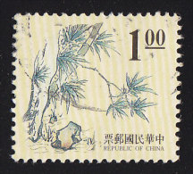 CHINA REPUBLIC (Taiwan) - Scott #3076 Chinese Engravings, Flowers (*) / Used Stamp - 1945-... Republic Of China