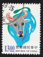 CHINA REPUBLIC (Taiwan) - Scott #3097 Year Of The Ox / Used Stamp - Used Stamps