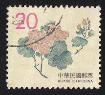 CHINA REPUBLIC (Taiwan) - Scott #3180 Chinese Engravings - Flowers (*) / Used Stamp - 1945-... Republic Of China