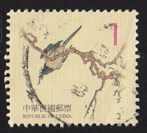 CHINA REPUBLIC (Taiwan) - Scott #3221 Chinese Engravings, Birds And Plants (*) / Used Stamp - 1945-... Republic Of China