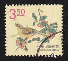 CHINA REPUBLIC (Taiwan) - Scott #3222 Chinese Engravings, Birds And Plants (*) / Used Stamp - Used Stamps