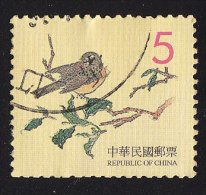 CHINA REPUBLIC (Taiwan) - Scott #3223 Chinese Engravings, Birds And Plants (*) / Used Stamp - 1945-... Republic Of China