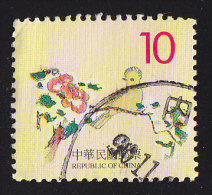 CHINA REPUBLIC (Taiwan) - Scott #3224 Chinese Engravings, Birds And Plants (*) / Used Stamp - 1945-... Republic Of China