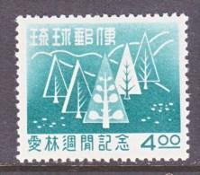RYUKU ISLANDS   35  *  ARBOR WEEK  TREES - Ryukyu Islands