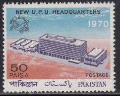 Pakistan MNH 1970. 50p U.P.U. UPU