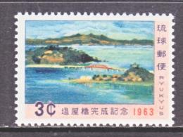 RYUKU ISLANDS   111  **    BRIDGE - Ryukyu Islands