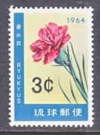 RYUKU ISLANDS  118   **    CARNATION - Ryukyu Islands