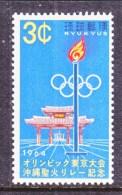 RYUKU ISLANDS  124  **    OLYMPIC TORCH - Ryukyu Islands